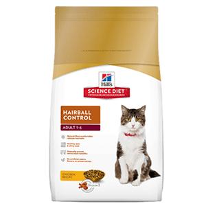 Science Diet Cat 16 lb