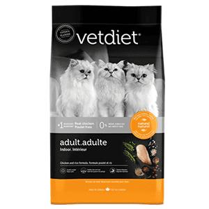 Vetdiet Cat Food 15 lb